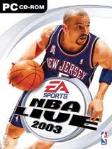 NBA 2003硬盘版