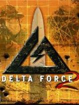 三角洲部队2