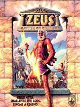 《宙斯-众神之王+海神波塞东》英文版
