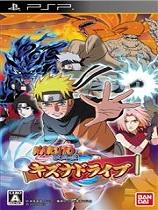 火影忍者1-3合集