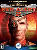 红色警戒2狂狮怒吼中文版
