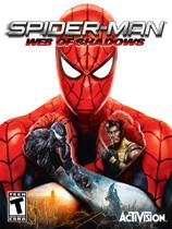蜘蛛侠:暗影之网