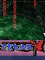 流星蝴蝶剑 V1.07简体中文版