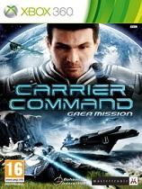 航母指挥官:盖亚的使命3DM汉化中文版