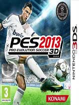 实况足球2013 PC正式版(六国语)
