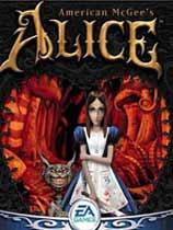 爱丽丝梦游魔境免安装硬盘版