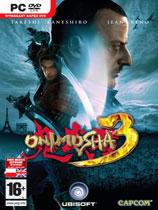 《鬼武者3》简体中文完美版