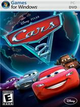 《汽车总动员2》单机硬盘版