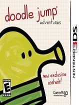 涂鸦跳跃(Doodle Jump)绿色硬盘版