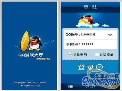 腾讯QQ游戏大厅(QQ游戏2010)最新版