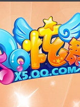 《QQ炫舞》客户端全城热恋版V1.6.0