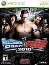 美国职业摔角WWE2010单机电脑版