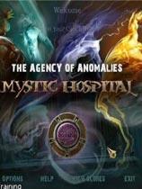 异常事件调查机构之神秘的军事医院汉化版