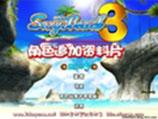 《性感海滩3》完美典藏简体中文版