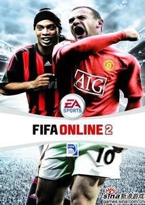 《FIFA Online 2》客户端