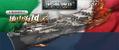 《大海战Ⅱ》狼群出击完整版客户端