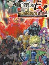 PSP《真・万兽之王最终EX》日版