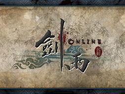 《剑雨online》杀气封测客户端0.06.12