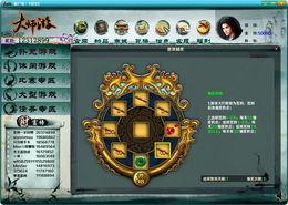 游戏下载平台:游戏大师3.0.2.0