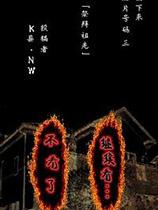 NDS游戏千万不能看简体中文版