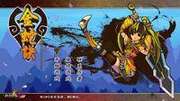 金蛇诀:藏剑免费中文版