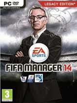 FIFA足球经理14绿色中文版