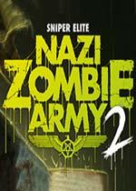 狙击精英:纳粹僵尸部队免费中文版