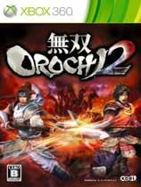 PSP游戏无双大蛇2:特别版 日文版