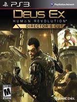 《杀出重围3:人类革命》Xbox360版