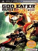 PSP游戏《噬神者:爆裂》日版