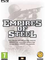 GBA《钢铁帝国》中文版
