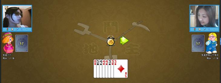 QQ游戏视频斗地主
