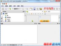 XnViewMP 免费看图软件