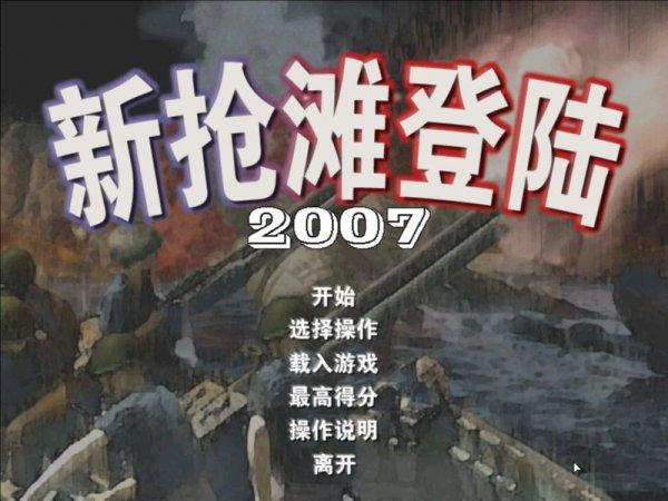 老时时彩游戏网(jcku.com)