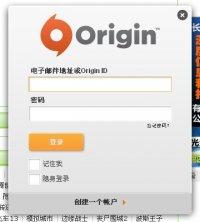Origin平台8.3官方最新版