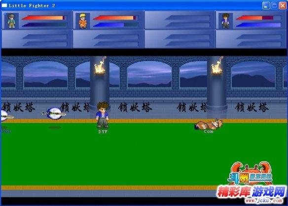 小斗士2-LF2游戏截图1