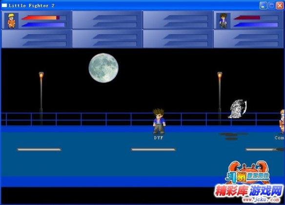 小斗士2-LF2游戏截图2