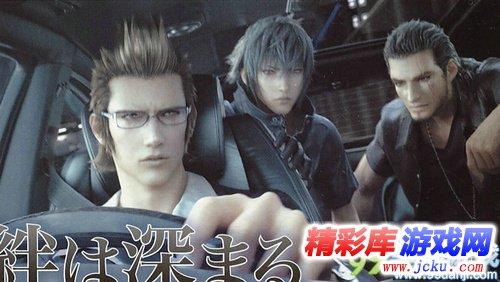 《最终幻想15》游戏高清截图2
