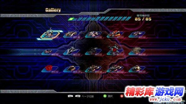 雷电4中文版游戏高清截图1