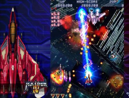 雷电4空中霹雳中文版游戏高清截图3