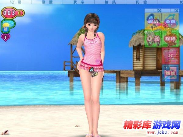 性感海滩3游戏截图2