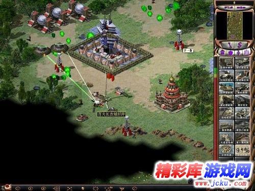 红色警戒4游戏高清截图3