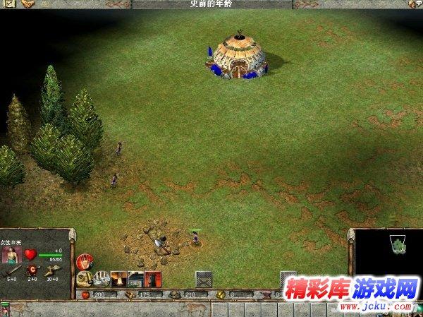 地球帝国游戏高清截图2