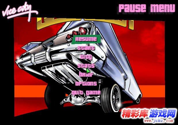 侠盗猎车6狂野之城游戏高清截图1