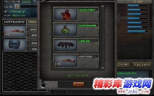 穿越火线单机版下载_小辉CF单机版V1.3游戏高清截图1