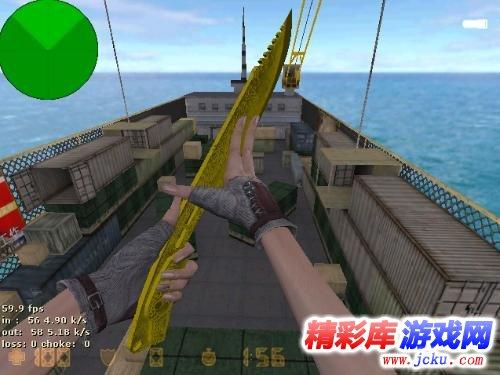 穿越火线单机版下载_小辉CF单机版V1.3游戏高清截图3