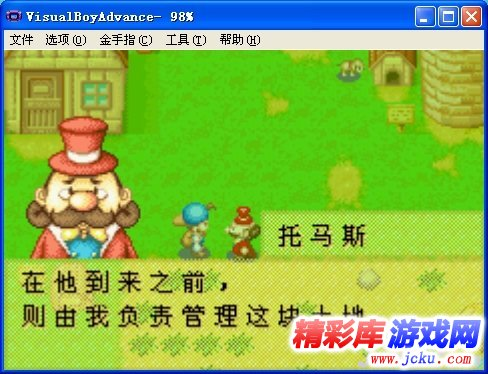GBA牧场物语游戏高清截图3