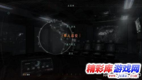 《使命召唤9:黑色行动2》游戏高清截图1