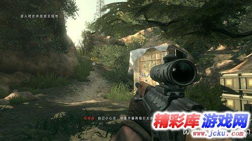 《使命召唤9:黑色行动2》游戏高清截图2