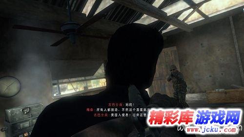《使命召唤9:黑色行动2》游戏高清截图3